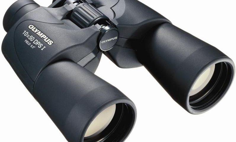 Nejprodávanější dalekohledy